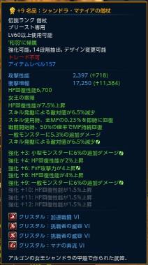 tera_116.jpg