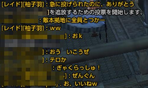 tera_135.jpg