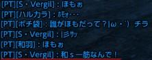 tera_157.jpg