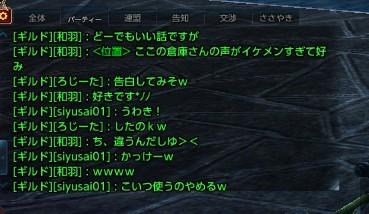 tera_163.jpg