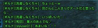 tera_173.jpg