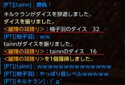tera_218.jpg