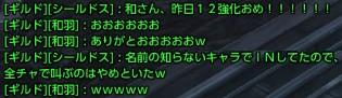 tera_241.jpg