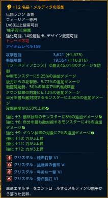 tera_243.jpg