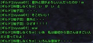 tera_245.jpg
