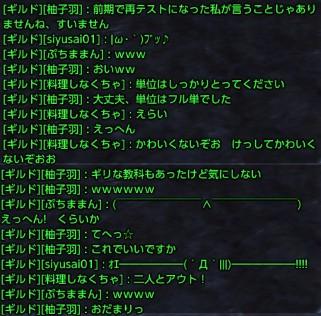 tera_246.jpg
