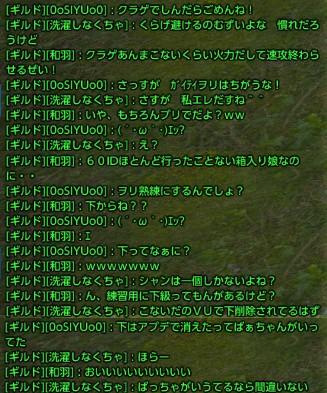 tera_263.jpg