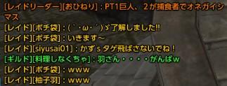 tera_270.jpg