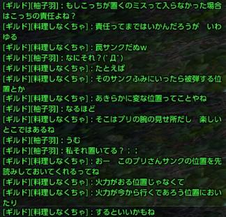 tera_272.jpg