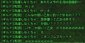 tera_307.jpg