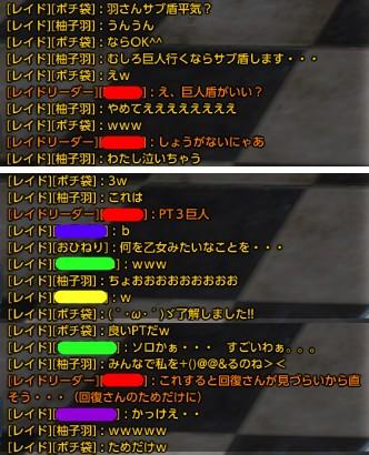 tera_316.jpg