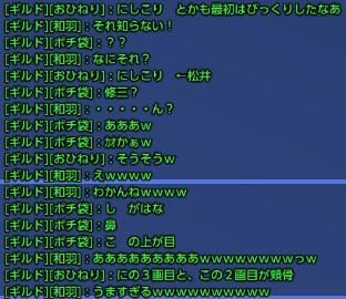 tera_339.jpg