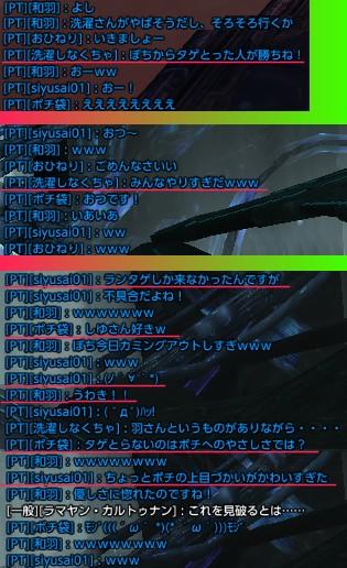 tera_343.jpg