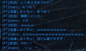 tera_347.jpg