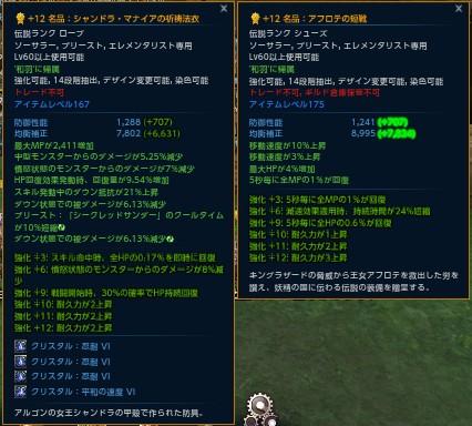 tera_357.jpg