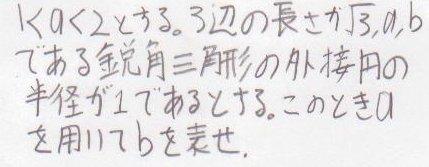 kyoudai201041.jpg