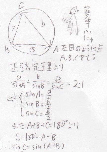 kyoudai201042.jpg