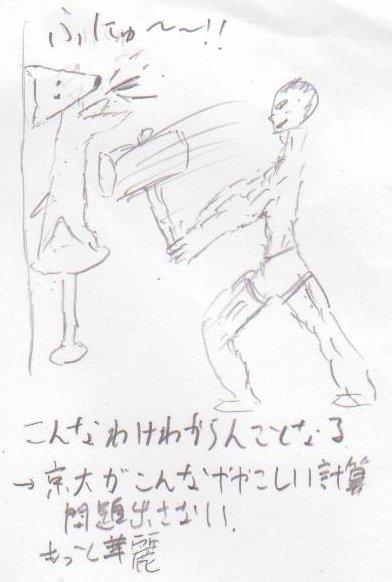 kyoudai201044.jpg