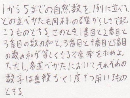 kyoudai2010ko11.jpg