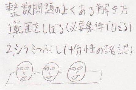 kyoudai2010ko12.jpg