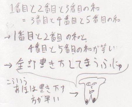 kyoudai2010ko13.jpg