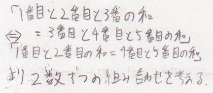 kyoudai2010ko14.jpg