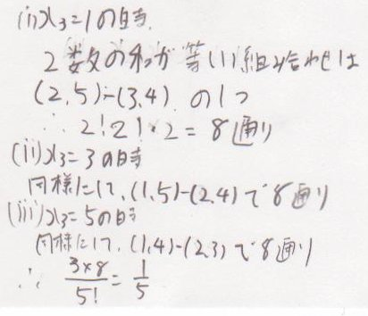 kyoudai2010ko17.jpg