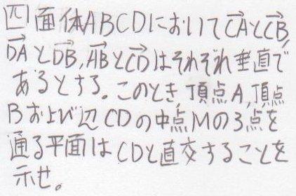 kyoudai2010ri1.jpg