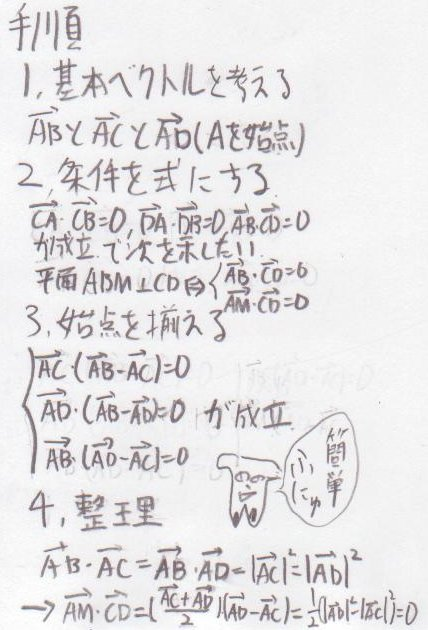 kyoudai2010ri3.jpg
