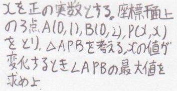 kyoudaii2010ri21.jpg