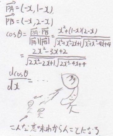 kyoudaii2010ri22.jpg