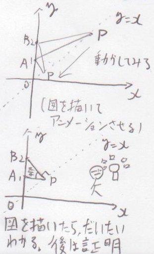kyoudaii2010ri23.jpg