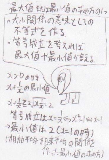 kyoudaii2010ri25.jpg