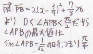 kyoudaii2010ri26.jpg