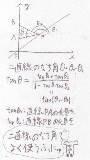 kyoudaii2010ri27.jpg