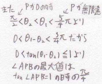 kyoudaii2010ri29.jpg