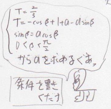 kyoudairikou201034.jpg