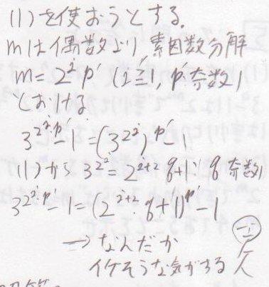 kyouto2010501.jpg