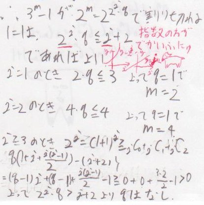 kyouto2010503.jpg