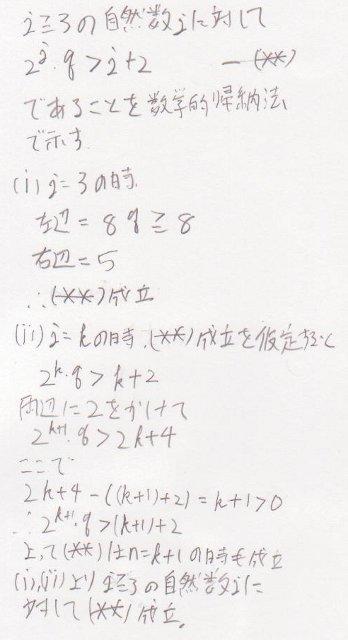 kyouto2010504.jpg