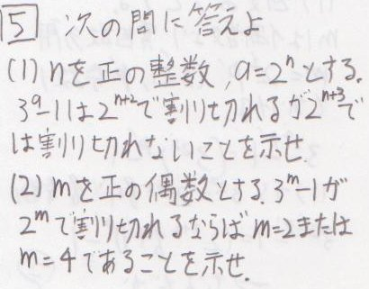 kyouto201051.jpg