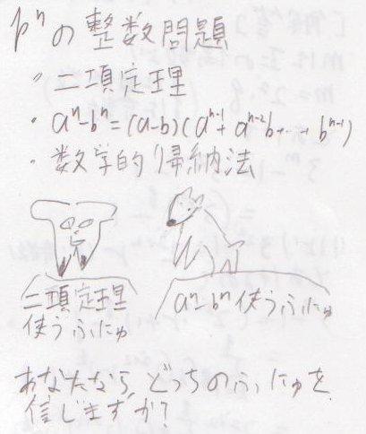 kyouto201052.jpg