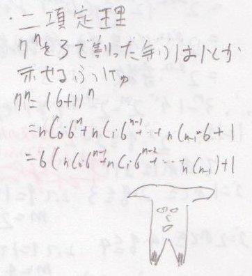 kyouto201053.jpg