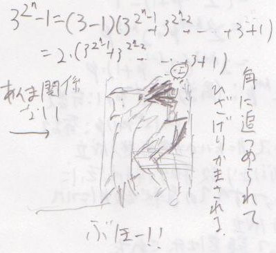 kyouto201056.jpg