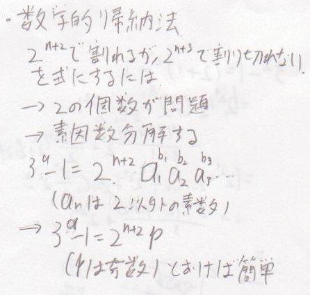 kyouto201057.jpg
