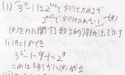 kyouto201058.jpg
