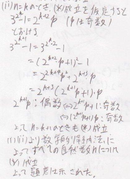 kyouto201059.jpg