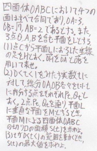 toudai2010r61.jpg