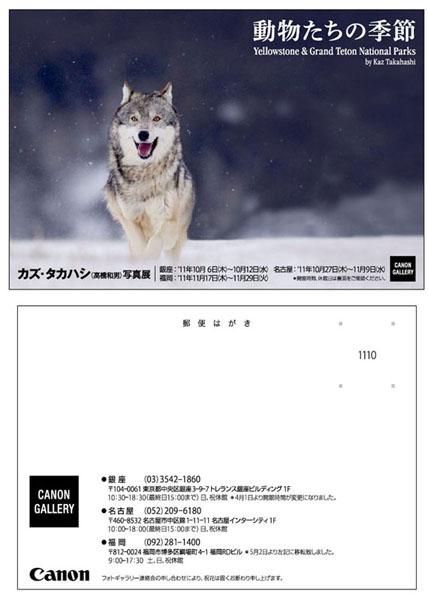 Canon-FC-2.jpg