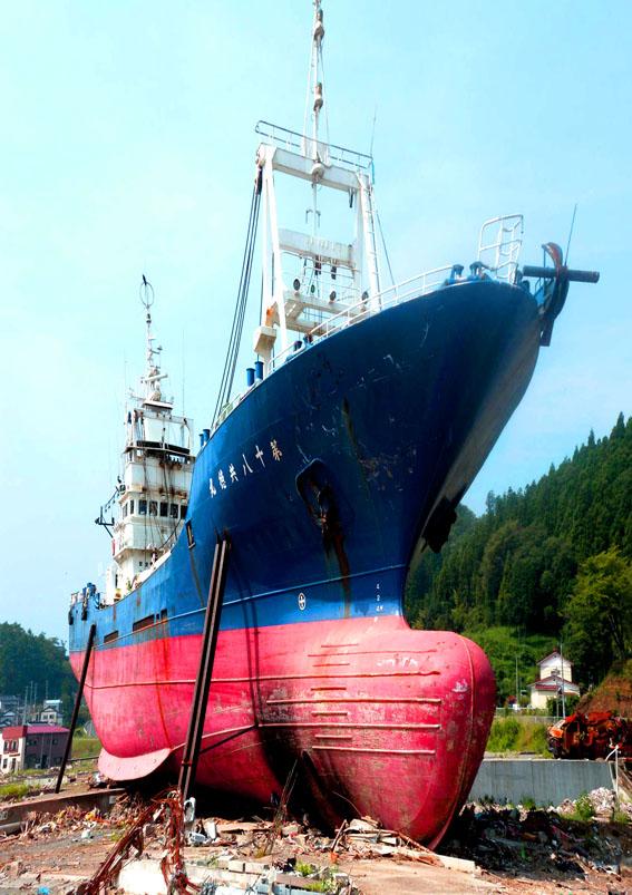 彦坂5-1気仙沼に乗り上げた共徳丸ブログ